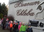 Muzeum Chleba01